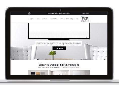 אתר חנות מכירות לחברת DEB לוחות מחיקים