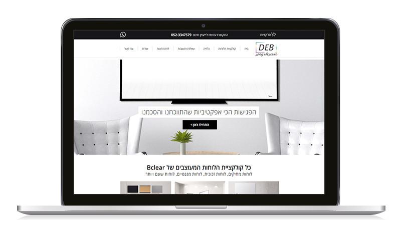 קידום אתר, קידום אורגני ,אתר חנות מכירה באינטרנט