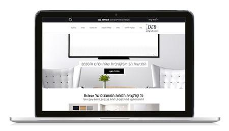 בניית אתר חנות לוחות מחיקים תוכן, מיקרו-קופי וקידום