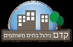 kedem logo שקוף_edited.png