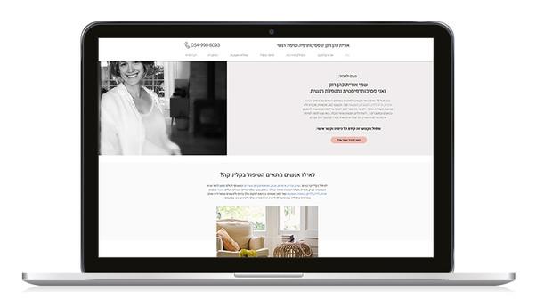 בניית אתר כתיבת תוכן וקידום לאורית כהן רונן