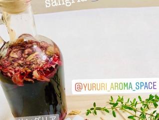 サングリア(sangria)🍷