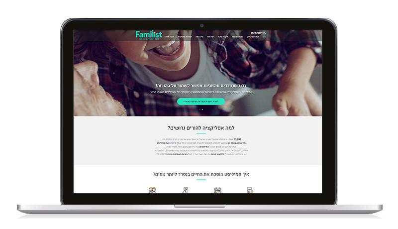 אפליקציה פמליסט להורים גרושים, כתיבת תוכן, אפיון ומיקרו-קופי