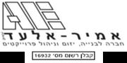 אמיר אלעד