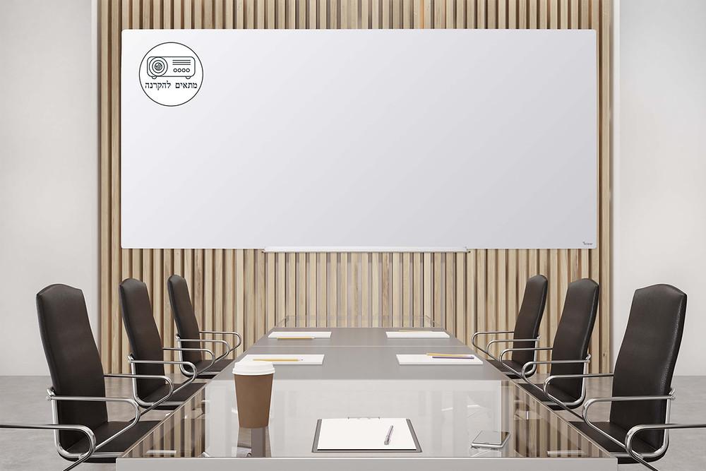 לוח מחיק מעוצב ומגנטי לחדר ישיבות מתאים להקרנה במקרן