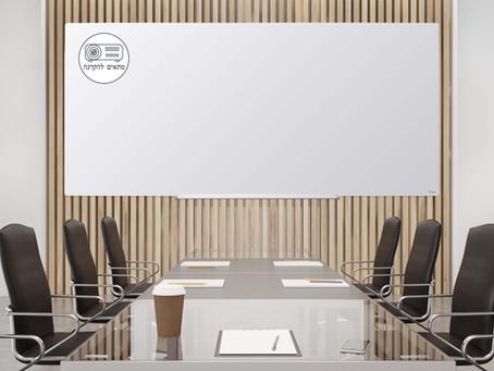 איך הלוחות המחיקים להקרנה פורצים את גבולות הרב תכליתיות והאפקטיביות בחדר הישיבות?