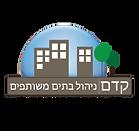קדם ניהול בתים משותפים לוגו