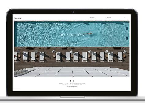 בניית אתר קטלוג וגלריית תמונות לצלם עמית גושר