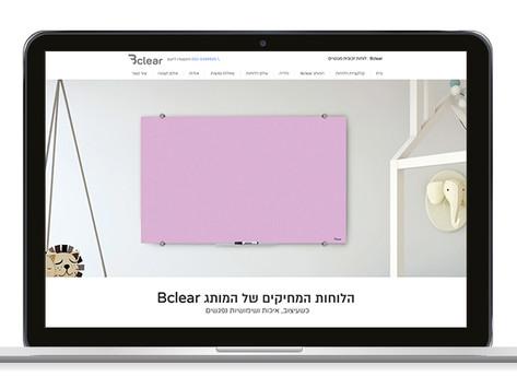 שידרוג אתר תדמית למותג Bclear לוחות מחיקים
