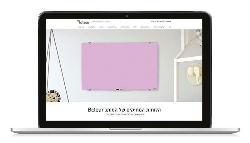אתר תדמית למותג ביקליר, כתיבת תוכן קידום אורגני לאתר WIX SEO