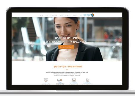 בניית אתר קוד מורכב ומשרות לחברת השמה גרופ