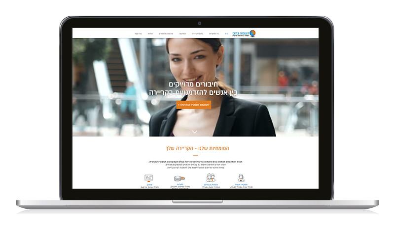 בניית אתר משרות לחברת השמה בקוד, כתיבת תוכן, מיקרו-קופי שיווק דיגיטלי