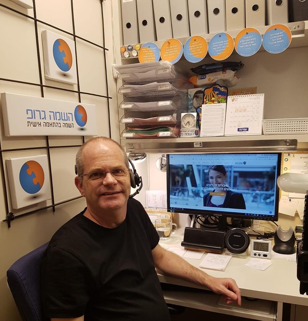 """דרור פאול מנכ""""ל השמה גרופ עבודה לבכירים בתפקידי ניהול משתף בעצות וטיפים איך להצליח בראיון עבודה בווידאו"""
