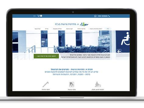 בניית אתר חנות ותוכן לחברת א. פתרונות נגישות