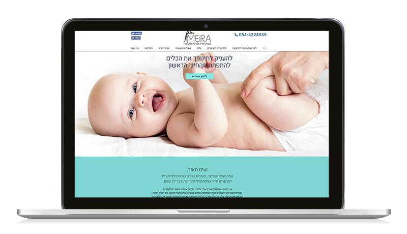 אתר למטפלת לקליניקה, כתיבת תוכן שיווקי, קידום אתר, אתר תדמית לעסק