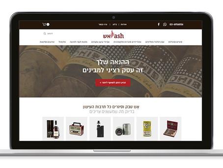 אתר חנות תוכן וקידום לאש טבק סיגרים ועישון