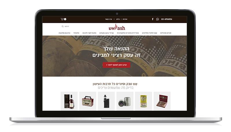 אתר חנות סיגרים בלוג  ותוכן שיווקי קידום אורגני ומיקרו קופי