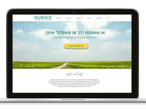ייעוץ אפיון ותוכן לאתר תדמית לניואנס ייעוץ ארגוני