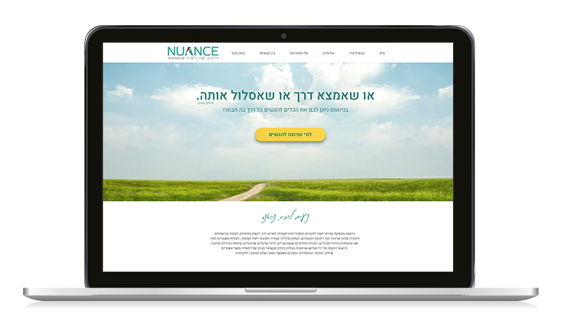כתיבת תוכן, אפיון אתר, מיתוג וייעוץ לשיווק דיגיטלי