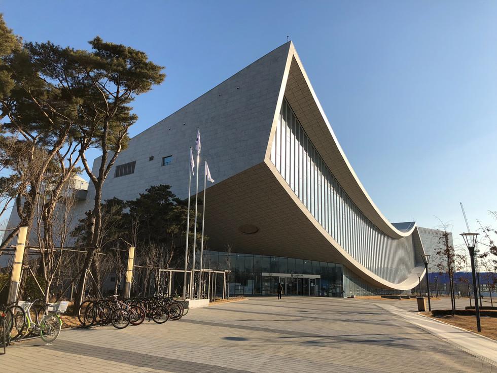 National Library of Korea, Sejong