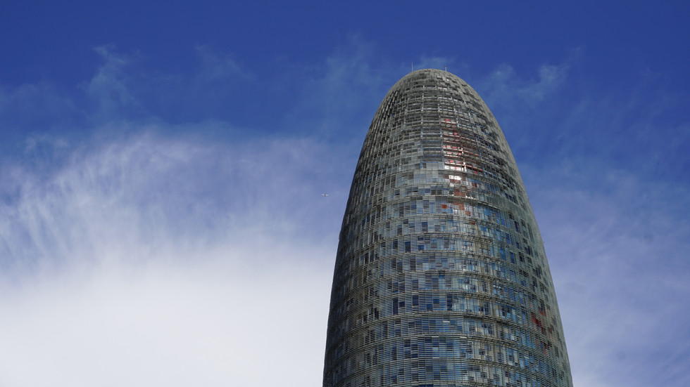 Agba Tower