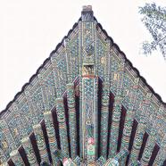 Danyang