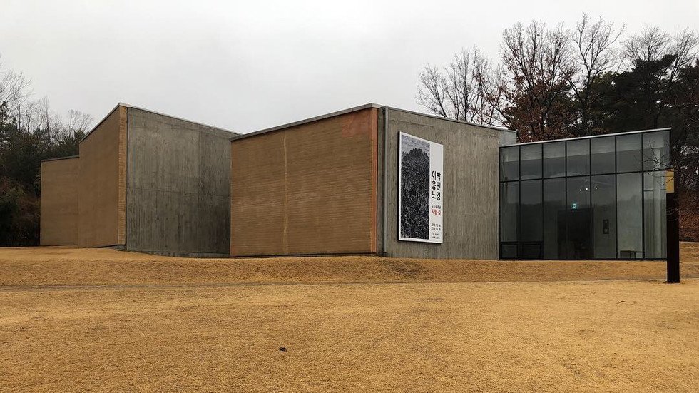 Lee eungno's House(Art Museum)