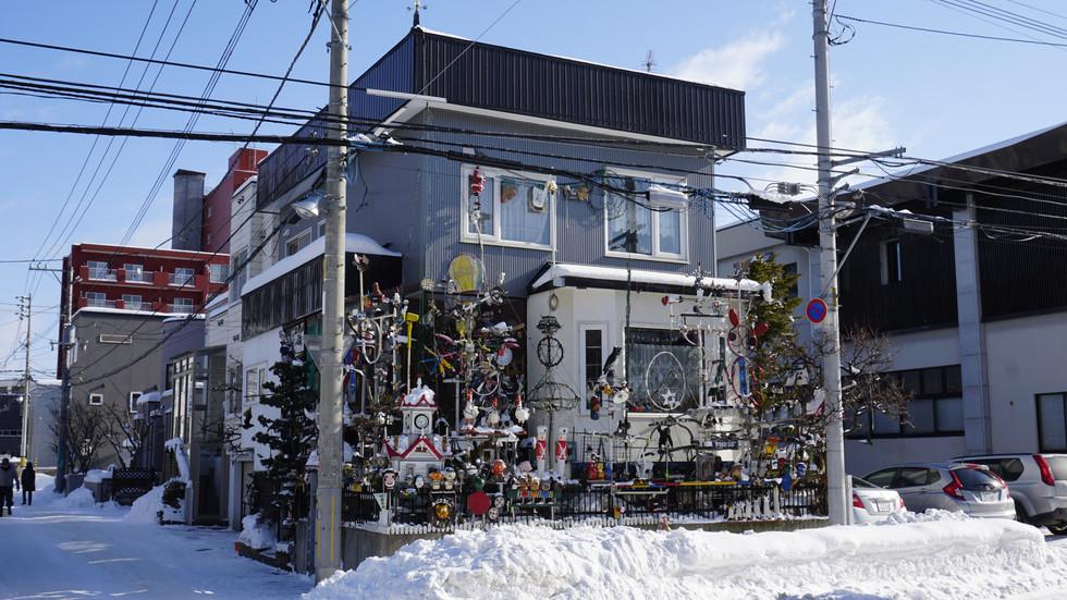 Hokkaido Street