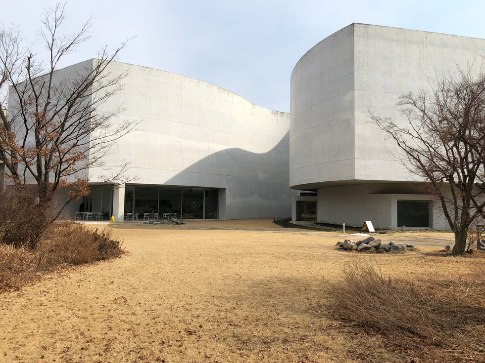 Mimesis Museum