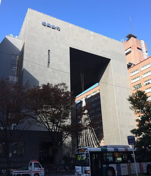 Fukuoka Bank Headquarter