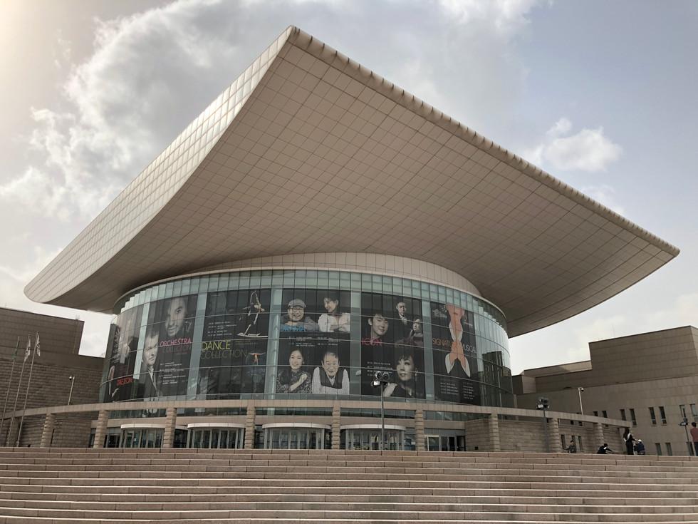 Daejeon Art Center