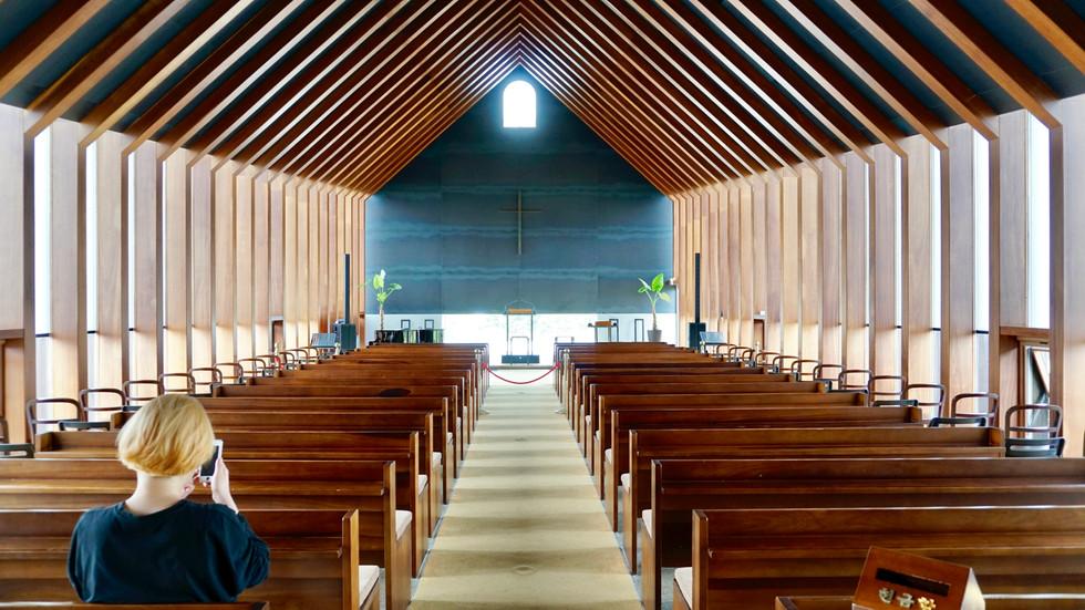 Ark Church