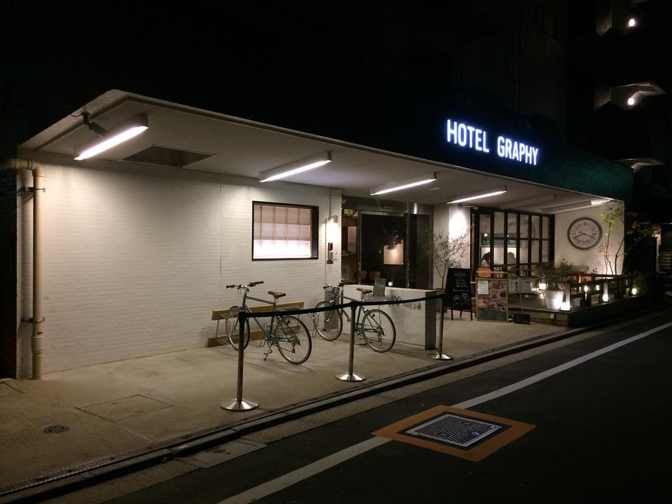 Hotel Graphy Nezu