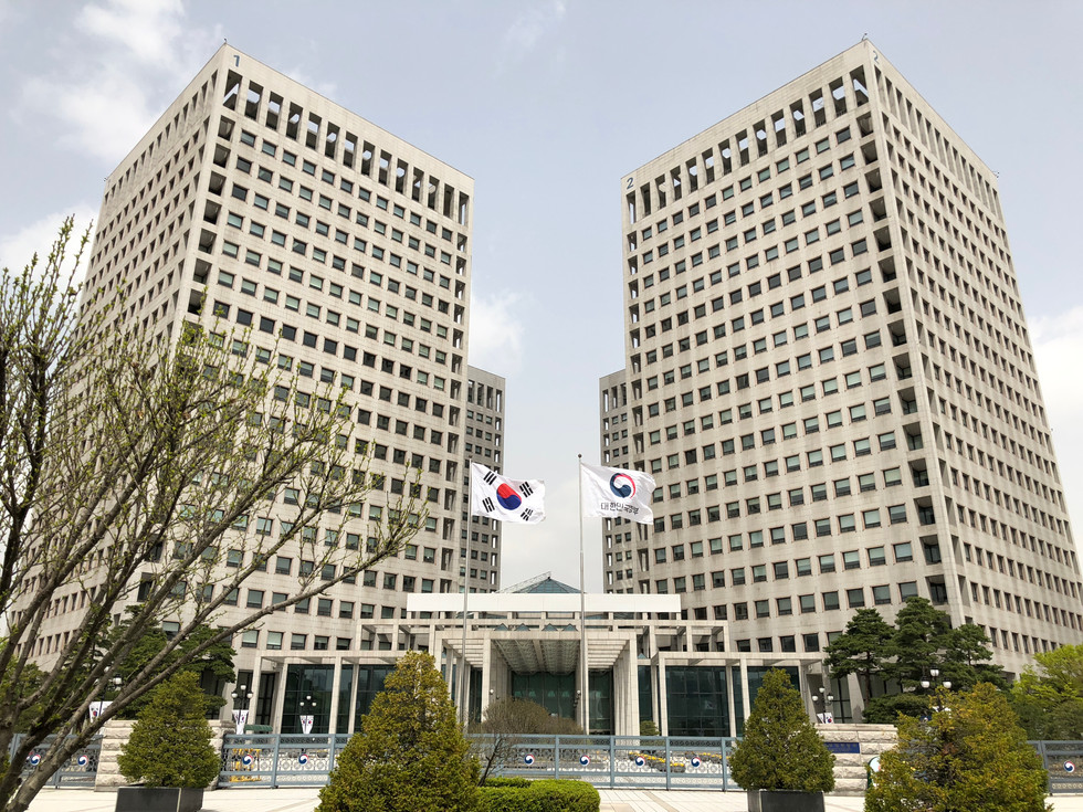 Daejeon Government Office