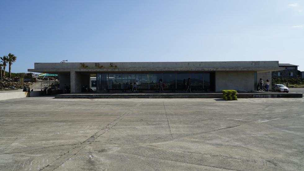 Gapado Ferry Terminal