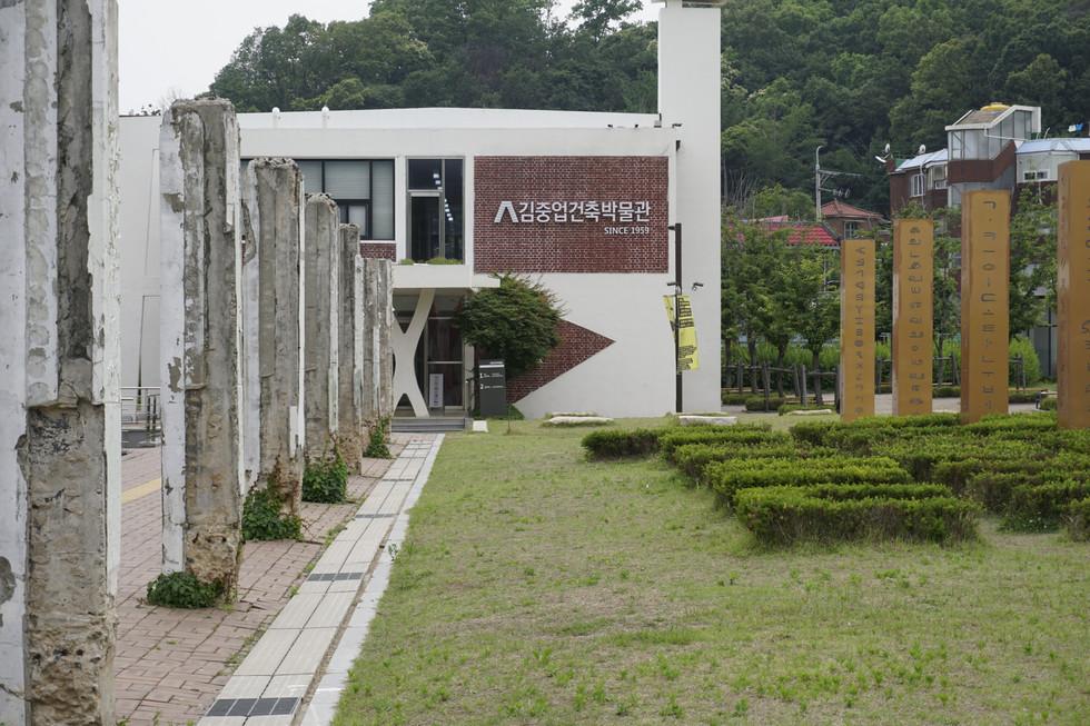 Kim Chungup Architecture Meseum