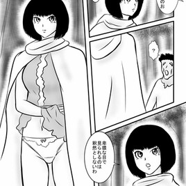 boukyoudankeikishi01_017.jpg
