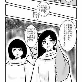 boukyoudankeikishi01_011.jpg