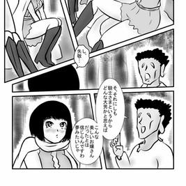boukyoudankeikishi01_016.jpg