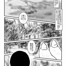 boukyoudankeikishi01_001.jpg