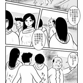 boukyoudankeikishi01_024.jpg