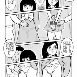 boukyoudankeikishi01_028.jpg