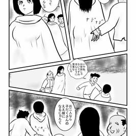 boukyoudankeikishi01_013.jpg