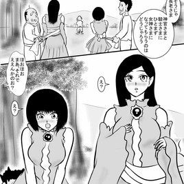 boukyoudankeikishi01_035.jpg