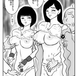 boukyoudankeikishi01_038.jpg
