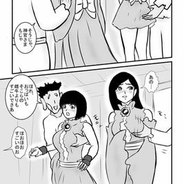 boukyoudankeikishi01_031.jpg