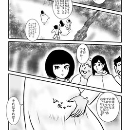 boukyoudankeikishi01_012.jpg