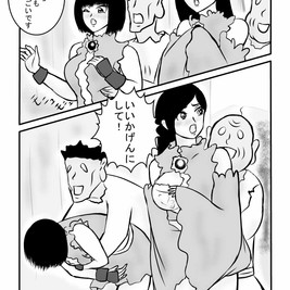 boukyoudankeikishi01_033.jpg