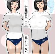 2013年5月19日 思い出アルバム その3_004.jpg