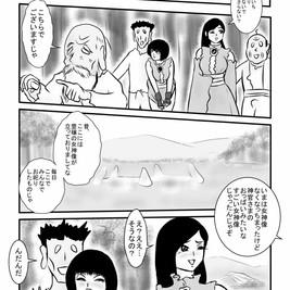 boukyoudankeikishi01_034.jpg